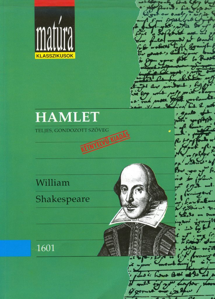 This image has an empty alt attribute; its file name is Hamlet0001-737x1024.jpg